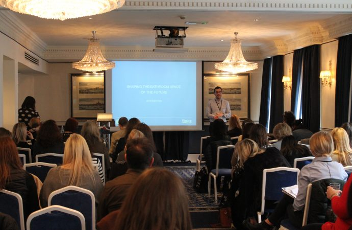 The BIID hosts successful CPD Showcase 2018
